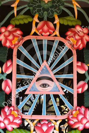 Sculpture depicting the Divine Eye inside the Tay Ninh Holy See in Tay Ninh, Vietnam.